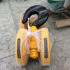 1T-20T国标电动葫芦吊钩 澳尔新公司生产