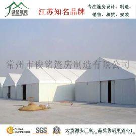 18米篷房 仓储蓬房 物流仓库大棚出售