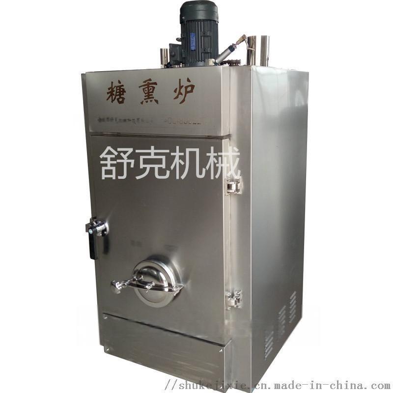 红肠腊肠整套加工设备熏肉糖熏炉