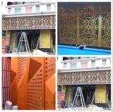 大型镂空铝单板厂-各种款式雕花铝单板【机器雕花板】