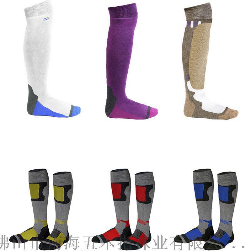 冬季羊毛襪加工_羊毛長筒襪貼牌_羊毛滑雪襪OEM