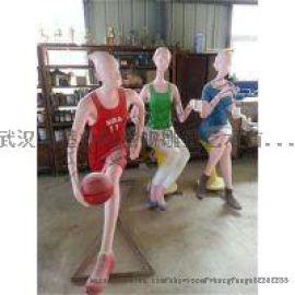 武汉玻璃钢抽象人物雕塑