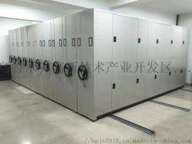 供应新疆KM-009型移动式档案密集柜