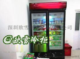 深圳哪里有厂家上门定做超市立式保鲜展示柜
