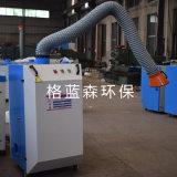焊接煙塵淨化器,移動式單臂焊接煙塵淨化器