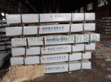 10NiCr5-4 碳结钢