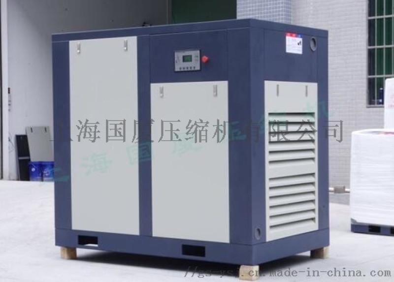 国厦250公斤(压力)空压机生产厂家