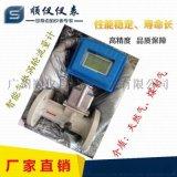 廣州天然氣流量計//氣體渦輪流量計