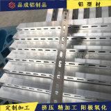 厂家长期供应成型铝冲压加工 质优耐磨成型铝冲压加工 可定制加工