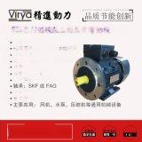 Y2A系列铝壳三相异步电动机