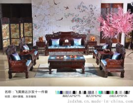红木家具-黑酸枝家具-古典家具-印尼酸枝木