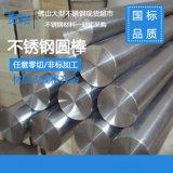 304不锈钢实心圆棒φ1不锈钢光元4米