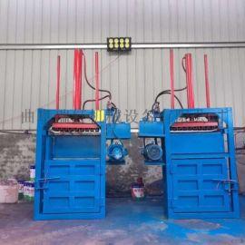 山东瑞轩厂家直销立式液压打包机废料打包
