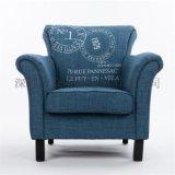 众美德定制沙发卡座 皮布沙发 单人沙发 特价促销