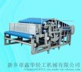 DYJ型带式压滤机 果蔬榨汁压滤机商用