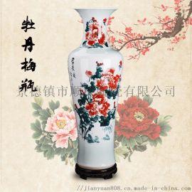 插花陶瓷大花瓶 装饰摆设风水花瓶 景德镇落地大花瓶