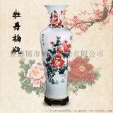 插花陶瓷大花瓶 裝飾擺設風水花瓶 景德鎮落地大花瓶