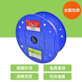 新同力2mm外径PU管 空压机气动软管 台达气管