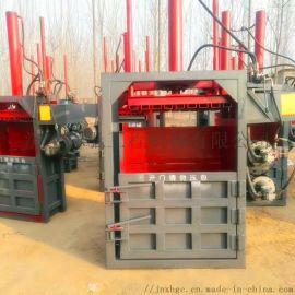 立式油压打包机 液压扎捆机 废纸油压打包机
