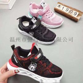 超纤白底女童鞋童鞋厂家批发