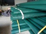 线缆电线输送用热浸塑钢穿线钢管