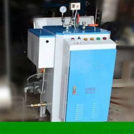 河北衡水市30米T梁养护器电加热蒸汽发生器厂家出售