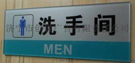 办公楼不锈钢挂牌写字楼不锈钢挂牌