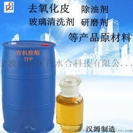 有机胺酯TPP可以用在涂料行业
