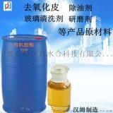 有機胺酯TPP可以用在塗料行業