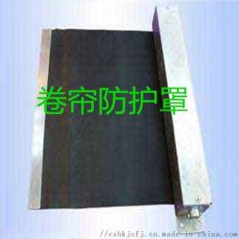 定制卷帘防护罩 箱体式支架式自动伸缩式防护罩