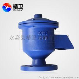 防爆氮封装置呼吸阀阻火器全天候储罐呼吸阀GFQ-2