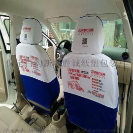 出租车伊兰特捷达针织布广告座套定制厂家