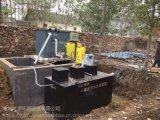 定製高效屠宰一體化污水處理設備方案