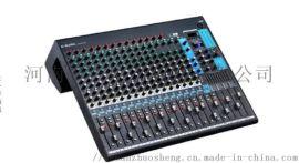 C-MARK CM2042X V2.0 中型调音台