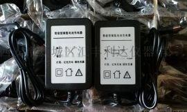 BL5000中海达RTK电池13772120237
