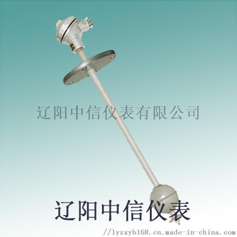 FK-D防爆浮子液位控制器