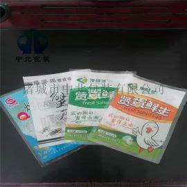 高阻隔鸭蛋包装袋 鸭蛋食品包装袋厂家批发