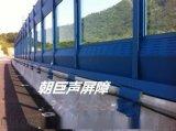 赤水声屏障厂家、赤水道路声屏障、赤水降噪声屏障