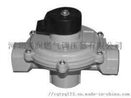 RTZ- 中压进户表前燃气调压器 煤改气燃气减压阀