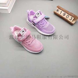 温州童鞋批发现货供应