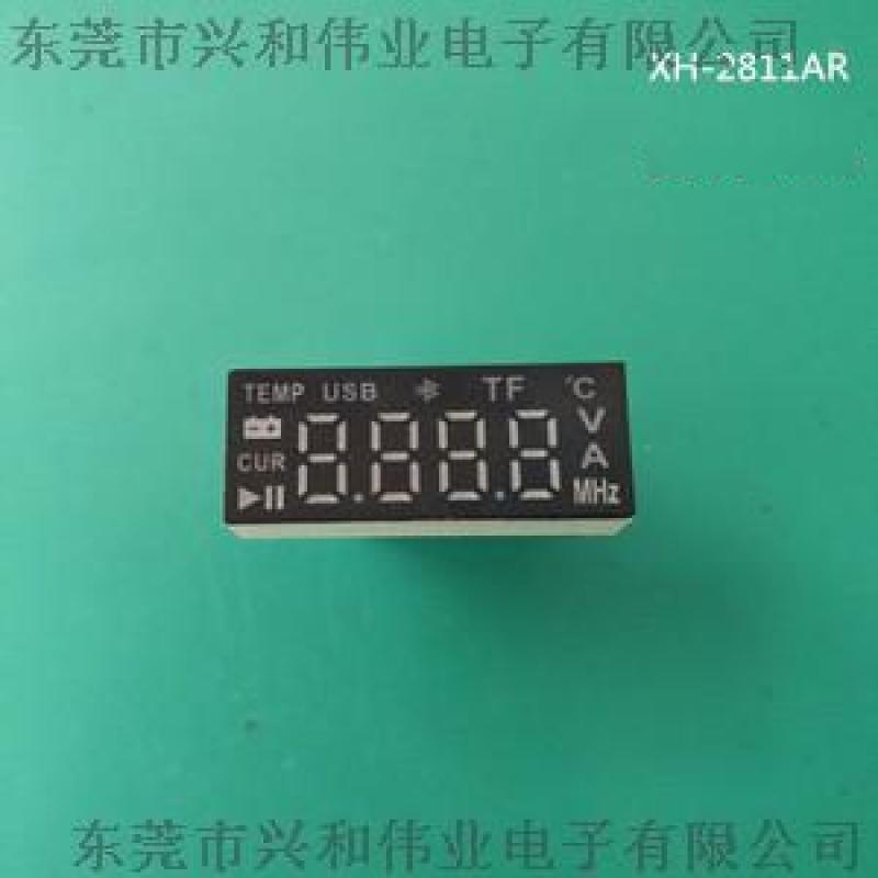 MP3显示屏 多媒体数码管 LED数码管