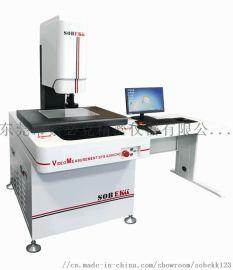 全自动二次元影像测量仪,精工定制、  品质