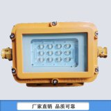 【巷道灯】矿用隔爆LED巷道节能灯方形