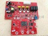 生物質顆粒壁爐控制板01款數碼管