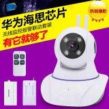 联动报警套装 无线WiFi高清网络摄像机 智能远程手机监控视频报警