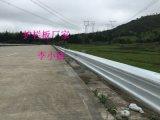 供应福建福清长乐高速波形护栏 莆田龙岩防撞护栏板安装
