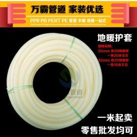 好暖家波纹套管地暖专用波纹护管 米黄色 地热辅材附件分水器阀门护套管2025