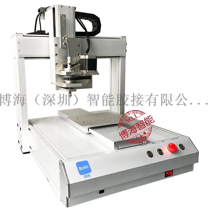 桌面点胶机/桌面式自动点胶机价格/桌面型全自动点胶机