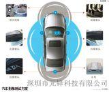 行車記錄儀成像質量測試方案/汽車影像測試方案/汽車ADAS系統測試方案