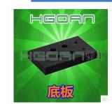 HGMB25光学底板/光学转接板/调整架组合安装固定/实心铝板现货